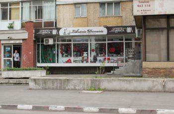 HARFELE SĂPTĂMÂNII (28). Pentru că în județul său nu există librării, un teleormănean a mers tocmai până la Galați și a spart o librărie de pe malul Dunării
