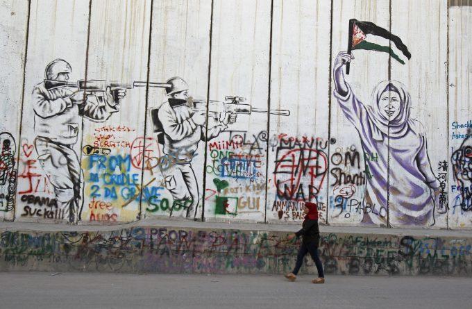Palestina: ce e dincolo de Zid